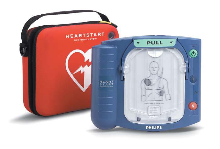 Hyr en Philips HeartStart HS1 från 298 kronor per månad